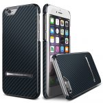 VRS Design (VERUS) iPhone 6 Plus/6S Plus Carbon Stick hátlap, tok, kék