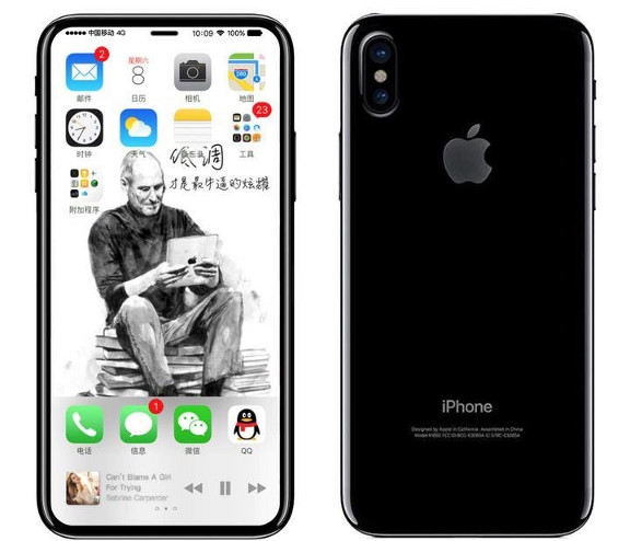 Apple iPhone 8 jubileumi kiadás